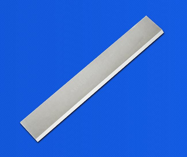 压刨刀片 焊接W18%